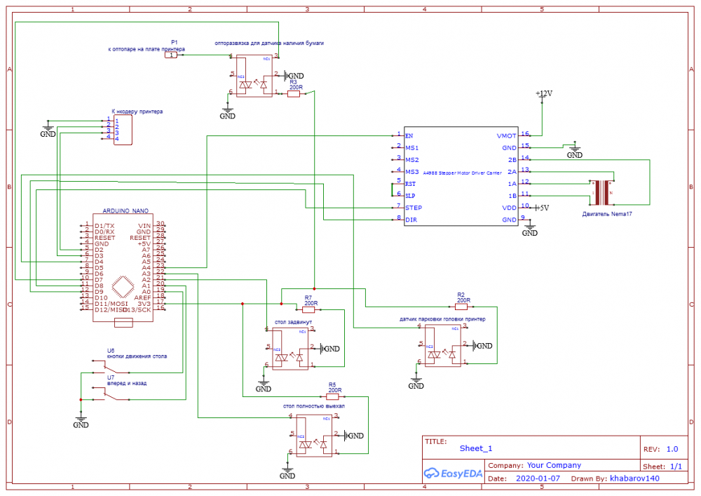 Schematic_first_Sheet_1_20200419211349.thumb.png.285e31360a94a61edebb9085d4f7f445.png
